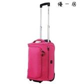 優一居 拉桿包旅行包袋男女軟箱帆布旅游行李包Y-1838