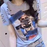 歐洲站夏季破洞丅血女裝短袖上衣2019早春新款T恤歐貨半袖體恤潮 依凡卡時尚