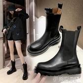 馬丁靴 馬丁靴女2020年新款英倫風煙筒厚底中筒切爾西春秋單靴瘦瘦短靴子 伊蒂斯