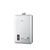 【南紡購物中心】櫻花【DH-1605L】16公升強制排氣熱水器桶裝瓦斯
