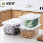 塑料透明收納盒冰箱水果保鮮盒家用廚房食品食物密封儲物盒 可然精品