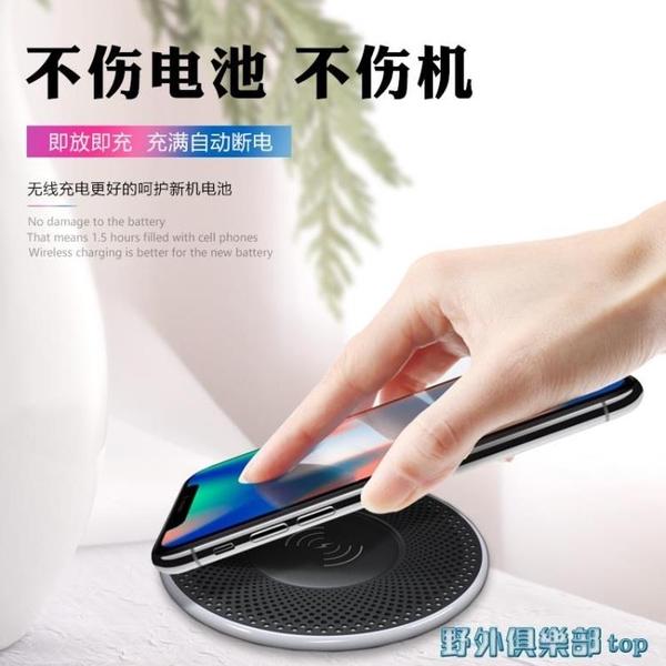 無線充電盤 baba蘋果無線充電器iPhone11/8/x/xr快充正品小米華為手機p30通用 快速出貨