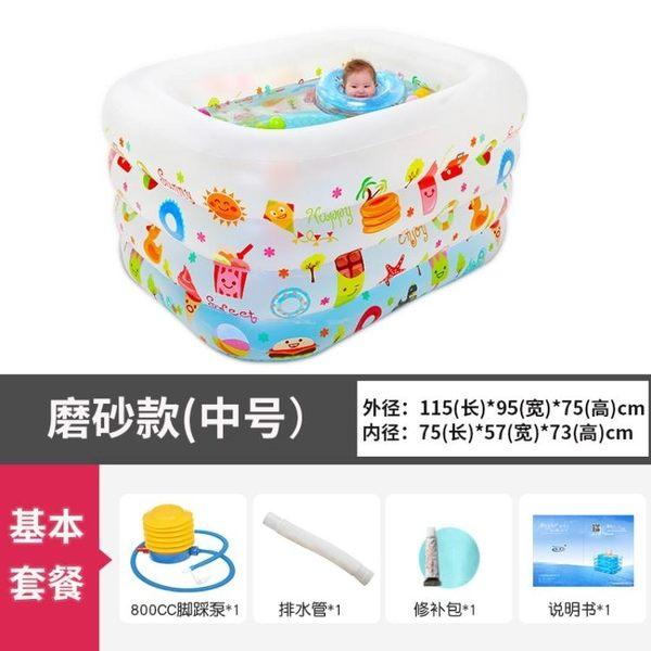 店慶優惠-嬰兒游泳池 充氣保溫嬰幼兒童寶寶游泳池戲水池大號游泳桶BLNZ
