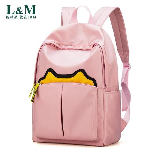兒童書包女小學生大容量雙肩包1-3-4-6年級女童6-12周歲輕便背包 超值價