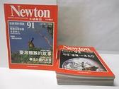 【書寶二手書T1/雜誌期刊_FJ3】牛頓_91~99期間_共8本合售_台灣獼猴的故事