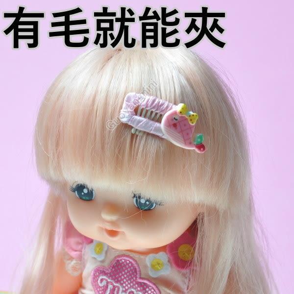 髮夾 小嬰兒 寶寶髮夾 兒童髮飾/汗毛夾/幼兒-鯨魚 毛小孩也可以用-果漾妮妮【V3437】
