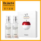 【短效品】Dr.Jart+V7維他命肌光煥亮精華面膜組 (商品效期:2020.01)