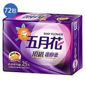 五月花頂級蓬厚柔三層抽取衛生紙110抽72包(箱)【愛買】