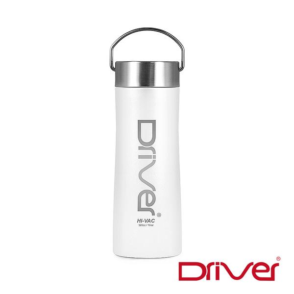 Driver All New長效316真空運動瓶520ml (共4色)
