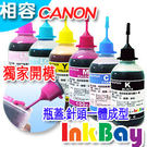 CANON 100cc/100ml 墨水...