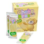 CHOKO 俏菓香蕉口味 (6個月以上)