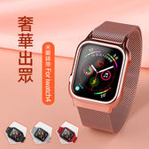USAMS 米蘭尼斯  Watch 4 40/44MM  手錶錶帶 一體回環 磁吸腕帶 金屬錶帶 商務 透氣 防汗 錶帶 替換帶