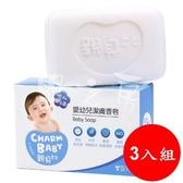 【嬰之房】雪芙蘭 親貝比嬰幼兒潔膚香皂75g(3入組)