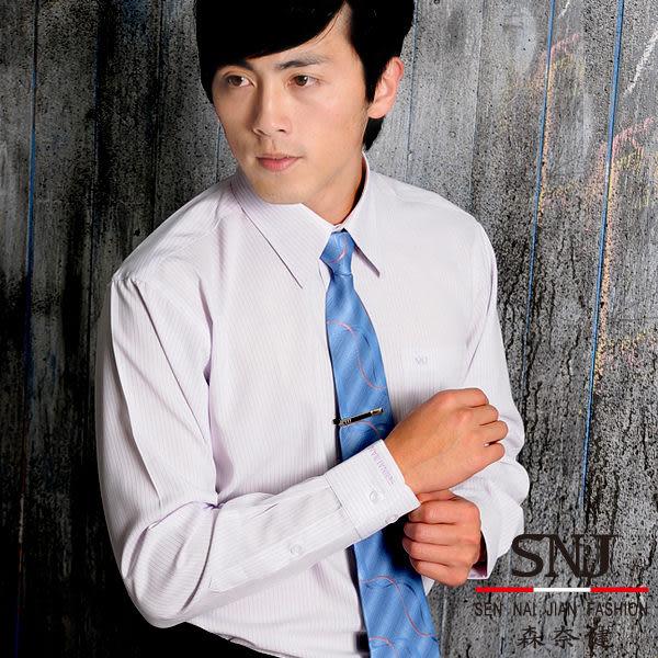 【S-36】森奈健-專業自信辦公室男長袖襯衫(淺紫藍色條紋)