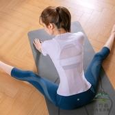 瑜伽服短袖套裝女健身服薄款透氣跑步【步行者戶外生活館】