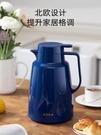 保溫壺家用大容量保溫水壺玻璃內膽熱水瓶暖瓶暖壺保溫 花樣年華