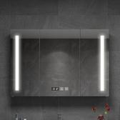 浴室櫃 智能防霧浴室鏡櫃掛墻式北歐實木鏡箱鏡面櫃帶燈衛生間鏡帶置物架【快速出貨】