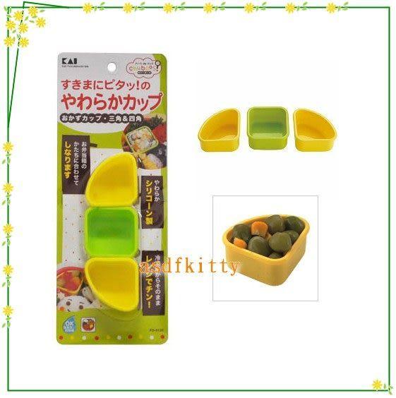 廚房【asdfkitty】貝印黃綠色矽膠模型3入-可做蛋糕.巧克力.手工皂/當便當菜隔盒-日本正版