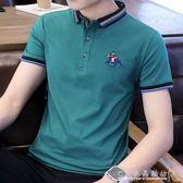 夏天冰絲光棉短袖T恤男士翻領純色寬鬆男裝商務polo衫潮 水晶鞋坊