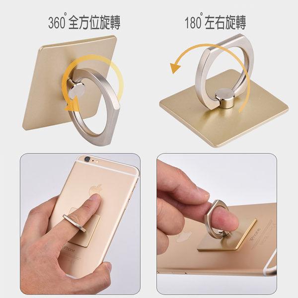 簡約風格手機指環支架(4入組 顏色隨機出貨)指環扣360度旋轉 手機支架【FLYone泓愷】