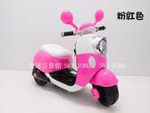 億達百貨館20517 兒童電動摩托車 三輪摩托車 充電式 兒童騎乘電動童車 可外接MP3 可調音量特價