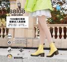 預購商品◎韓國salua 托瑪琳健康迷人美膚襪 700M鍺元素 雙層 微絨 初冬深秋款 膚色 【Seoul House】