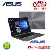 華碩 X510UF 15吋窄邊框筆電i5-8250U/MX130/1T+128G/4G/灰) X510UF-0073B8250U冰河灰