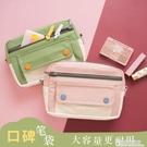 大容量帆布筆袋 簡約女可愛多功能網紅少女文具盒筆盒高中鉛 極簡雜貨