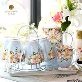 家用杯子套裝陶瓷客廳水杯托盤水具歐式耐熱茶壺茶杯冷涼水壺禮盒WY