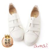 amaiMIT台灣製造。極輕量魔鬼氈真皮休閒鞋 白