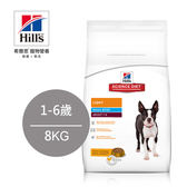 Hill's希爾思【任2件75折】成犬 1-6歲 低卡 (雞肉+大麥) 小顆粒 8KG