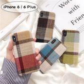 【04459】[Apple iPhone 6 6S / Plus] 經典時尚格子布手機殼 格紋 軟殼