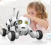 遙控機器狗說話會走 充電動智能機器人兒童玩具1-2-3-6周歲男孩-Ifashion YTL