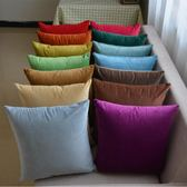 歐式客廳沙發抱枕純色超柔天鵝絨布藝靠墊套辦公室午睡靠枕枕頭芯【卡米優品】