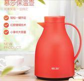 物生物保溫壺玻璃內膽家用保溫水壺暖壺保溫茶壺大容量熱水保溫瓶-Ifashion
