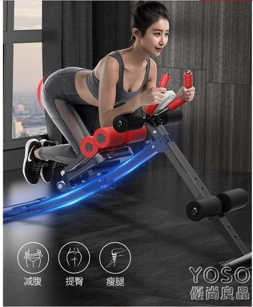 健腹輪 腹肌健身器材健腹器懶人收腹運動速成神器家用女卷腹練腹部美腰機 新年禮物YJT