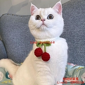 【買一送一】貓咪圍脖手工圍巾狗狗圍兜可愛口水巾小貓幼貓編織項圈【時尚好家風】