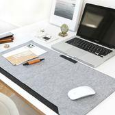 創意毛氈多功能辦公桌墊可票據收納墊灰色大滑鼠墊電腦鍵盤墊 韓慕精品 YTL