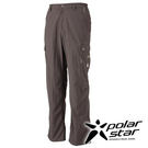 PolarStar SUPPLEX多口袋...