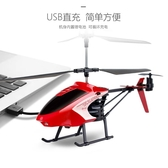 遙控飛機耐摔無人直升機迷你充電防撞兒童男孩玩具成人航模飛行器