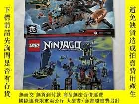 二手書博民逛書店LEGO罕見NINJAGQ 2本合售 看圖 大16開Y10893