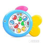 貝恩施兒童親子釣魚池套裝 寶寶益智磁性電動旋轉釣魚玩具1-2-3歲   草莓妞妞