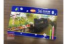 [利百代] CC-090阿里山蒸汽火車-抗菌色鉛筆36色