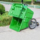 400L保潔車手推塑料環衛垃圾車大號戶外垃圾桶市政物業垃圾清運車 英雄聯盟igo