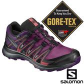 【SALOMON 法國】女 XA LITE GORE-TEX健野鞋『葡萄紫/巴西紫/幻影灰』輕量.低筒登山鞋 393324