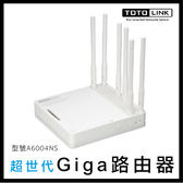 TOTOLINK 超世代Giga路由器 A6004NS 路由器 網路 網路設備