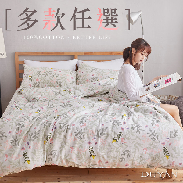 100%精梳純棉雙人鋪棉兩用被-多款任選 台灣製 棉被套 四季被 (不含床包) 北歐風