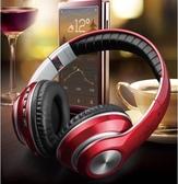 頭戴式耳機 無線藍芽耳機頭戴式手機電腦通用耳麥音樂運動吃雞插卡游戲男女生 免運 維多