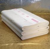 四尺宣紙加厚生宣紙熟宣 半生半熟100張國畫書法作品創作專用