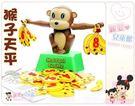 麗嬰兒童玩具館~益智桌遊-動動腦幼兒學算術-猴子天平.香蕉平衡秤-數學加減訓練-教具教學組